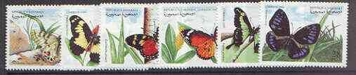 Sahara Republic 1999 Butterflies complete perf set of 6 unmounted mint