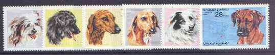 Sahara Republic 1998 African Dogs complete perf set of 6 values unmounted mint