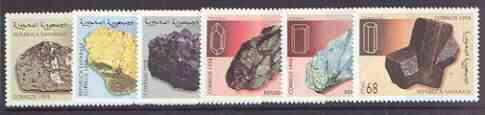 Sahara Republic 1998 Minerals perf set of 6 unmounted mint