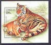 Azerbaijan 1994 Wild Cats m/sheet (Tiger) fine cto used