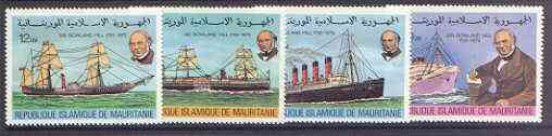 Mauritania 1979 Rowland Hill Centenary (Ships) set of 4 unmounted mint, SG 614-17