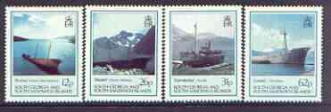 Falkland Islands Dependencies - South Georgia 1990 Wrecks & Hulks set of 4 unmounted mint, SG 197-200