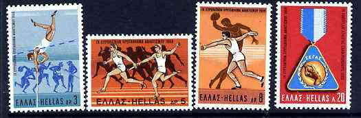 Greece 1969 European Athletic Championships set of 4 unmounted mint, SG 1108-11