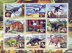 Kyrgyzstan 2001 Dinosaurs & Minerals perf sheetlet containing set of 9 values, unmounted mint