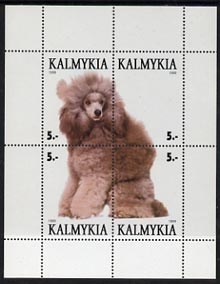 Kalmikia Republic 1999 Dogs composite perf sheetlet of 4 values unmounted mint (Poodle)