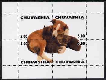Chuvashia Republic 1999 Dogs composite perf sheetlet of 4 values unmounted mint