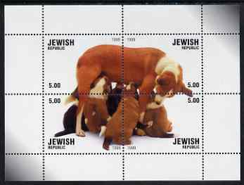 Jewish Republic 1999 Dogs composite perf sheetlet of 4 values unmounted mint