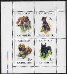 Kalmikia Republic 1998 Dogs #2 perf sheetlet containing complete set of 4 unmounted mint