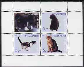 Udmurtia Republic 1998 Domestic Cats perf sheetlet containing complete set of 4 unmounted mint