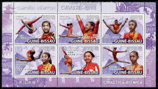 Guinea - Bissau 2009 Beijing Olympics - Gymnastics #1 perf sheetlet containing 6 values unmounted mint, Michel 4059-64