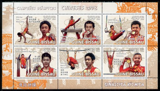Guinea - Bissau 2009 Beijing Olympics - Gymnastics #2 perf sheetlet containing 6 values unmounted mint, Michel 4023-28