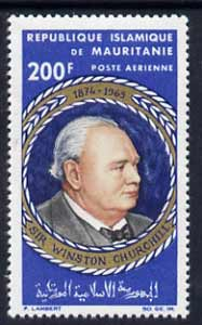 Mauritania 1965 Churchill Commemoration 200f unmounted mint SG 226