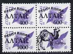 Altaj Republic 1994 Animals set of 3 values (plus label showing an Camel) opt'd on block of 4 Russian defs unmounted mint