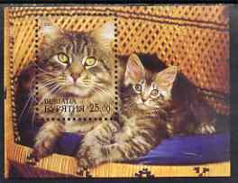 Buriatia Republic 2001 Domestic Cats perf m/sheet unmounted mint (Cat & Kitten on Wicker Chair)