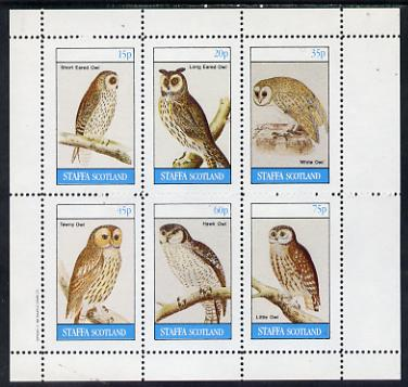 Staffa 1982 Owls (Short Eared Owl) perf set of 6 values (15p to 75p) unmounted mint