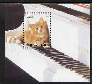 Touva 2001 Domestic Cats perf m/sheet unmounted mint (Kitten on Piano Keys)