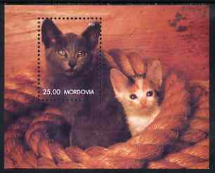 Mordovia Republic 2001 Domestic cats perf m/sheet unmounted mint (Cat & Kitten & Rope)