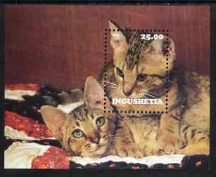 Ingushetia Republic 2001 Domestic cats perf m/sheet unmounted mint