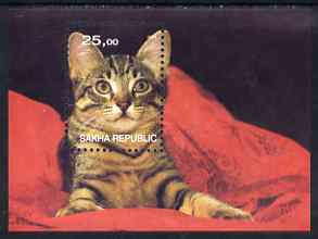 Sakha (Yakutia) Republic 2001 Domestic cats perf m/sheet unmounted mint, stamps on cats, stamps on