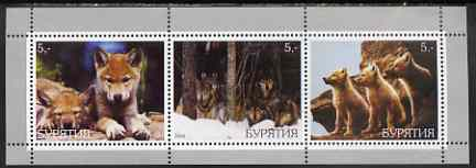 Buriatia Republic 2000 Wolves perf sheetlet containing set of 3 values unmounted mint