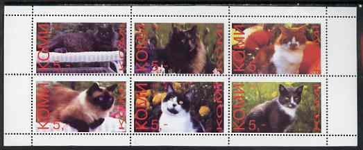 Komi Republic 1998 Domestic cats perf sheetlet containing set of 6 values unmounted mint