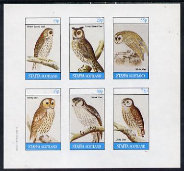 Staffa 1982 Owls (Short Eared Owl) imperf set of 6 values (15p to 75p) unmounted mint