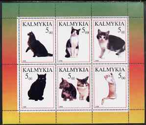Kalmikia Republic 1998 Domestic cats #2 perf sheetlet containing set of 6 values unmounted mint (Short haired)