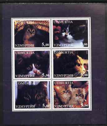 Udmurtia Republic 1998 Domestic cats #2 perf sheetlet containing set of 6 values unmounted mint