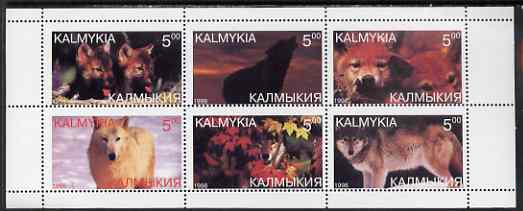 Kalmikia Republic 1998 Wolves perf sheetlet containing set of 6 values unmounted mint