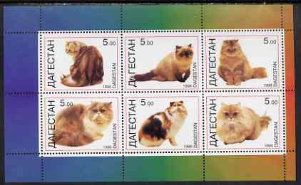 Dagestan Republic 1998 Domestic cats perf sheetlet containing set of 6 values unmounted mint