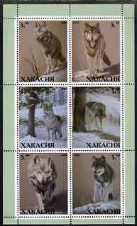 Chakasia 1998 Wolves perf sheetlet containing set of 6 xvalues unmounted mint