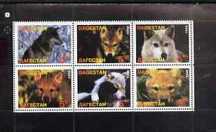 Dagestan Republic 1998 Wolves perf sheetlet containing set of 6 values unmounted mint