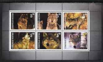North Ossetia Republic 1998 Wolves #2 perf sheetlet containing set of 6 values unmounted mint
