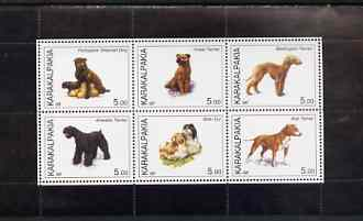 Karakalpakia Republic 1998 Dogs #2 perf sheetlet containing set of 6 values unmounted mint (black border)