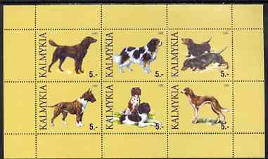Kalmikia Republic 1999 Dogs #1 perf sheetlet containing set of 6 values unmounted mint (yellow-brown background)