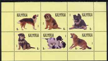 Kalmikia Republic 1999 Dogs #2 perf sheetlet containing set of 6 values unmounted mint (cream background)
