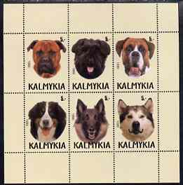 Kalmikia Republic 1999 Dogs #3 perf sheetlet containing set of 6 values unmounted mint (pink-brown background)