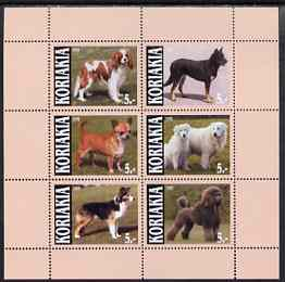 Koriakia Republic 1999 Dogs #1 perf sheetlet containing set of 6 values unmounted mint (pink background)