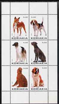 Koriakia Republic 1999 Dogs #2 perf sheetlet containing set of 6 values unmounted mint (white background)