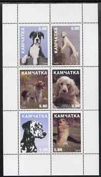 Kamchatka Republic 1999 Dogs perf sheetlet containing set of 6 values unmounted mint
