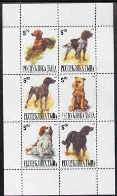 Touva 1999 Dogs #1 perf sheetlet containing set of 6 values unmounted mint (white background plain border)