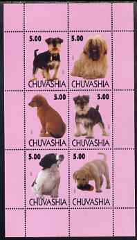 Chuvashia Republic 1999 Dogs perf sheetlet containing set of 6 values unmounted mint (pink background)