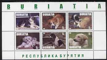 Buriatia Republic 1999 Dogs #2 perf sheetlet containing set of 6 values unmounted mint (white background)