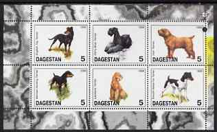 Dagestan Republic 1998 Dogs perf sheetlet containing set of 6 values unmounted mint