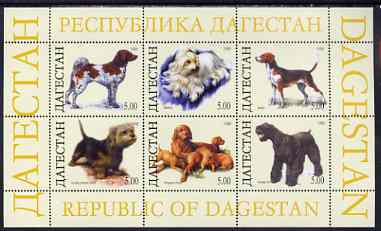 Dagestan Republic 1999 Dogs #1 perf sheetlet containing set of 6 values unmounted mint (yellow backgroud)