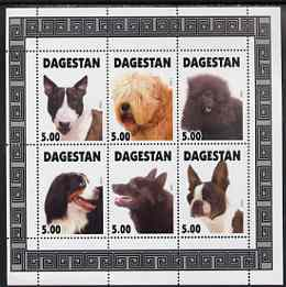 Dagestan Republic 1999 Dogs #2 perf sheetlet containing set of 6 values unmounted mint (black & grey border)