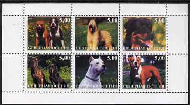 North Ossetia Republic 1998 Dogs perf sheetlet containing set of 6 values unmounted mint
