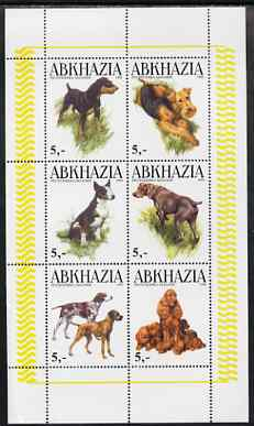 Abkhazia 1999 Dogs #1 perf sheetlet containing set of 6 values unmounted mint (white background, yellow border)