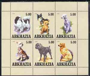 Abkhazia 1999 Dogs #2 perf sheetlet containing set of 6 values unmounted mint (cream background)