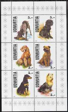 Udmurtia Republic 1999 Dogs perf sheetlet containing set of 6 values mnh